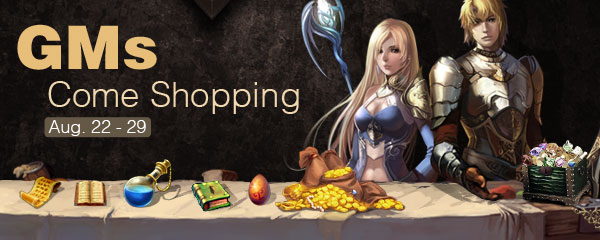 GMs Come Shopping